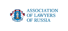 Association of Lawyers of Russia